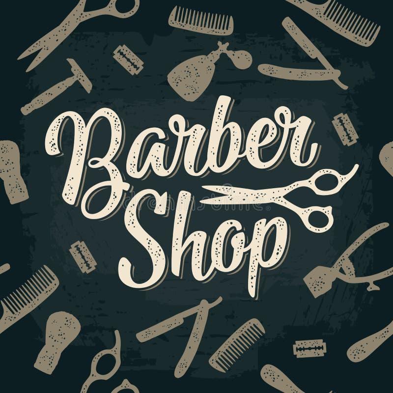 Άνευ ραφής καθορισμένο εργαλείο σχεδίων για BarberShop με την εγγραφή διανυσματική απεικόνιση