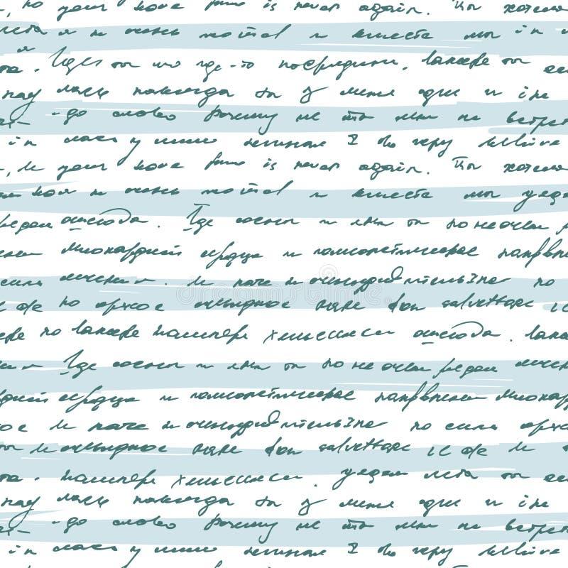 Άνευ ραφής σχέδιο με το κείμενο γραφής διανυσματική απεικόνιση