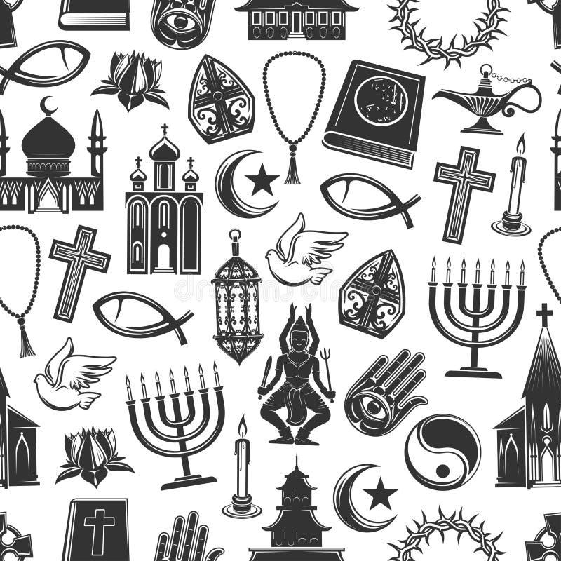 Άνευ ραφής υπόβαθρο σχεδίων συμβόλων θρησκείας διανυσματική απεικόνιση
