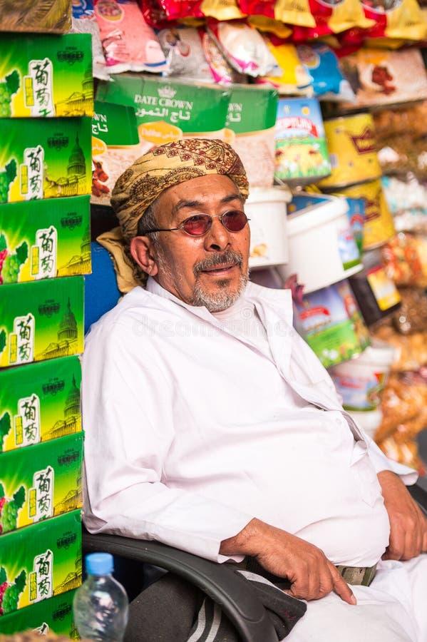 Άνθρωποι σε Sana'a, Υεμένη στοκ φωτογραφίες με δικαίωμα ελεύθερης χρήσης