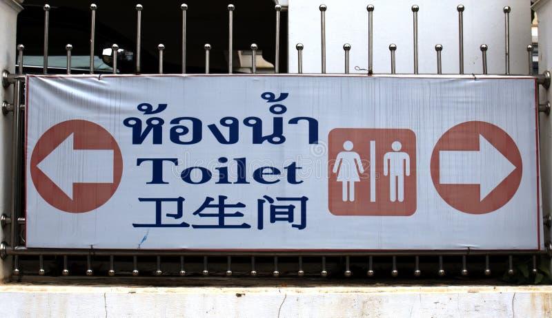 Άνδρες και γυναίκες σημαδιών τουαλετών 3 γλώσσες ταϊλανδικά, αγγλικά, κινεζικά στοκ εικόνες με δικαίωμα ελεύθερης χρήσης