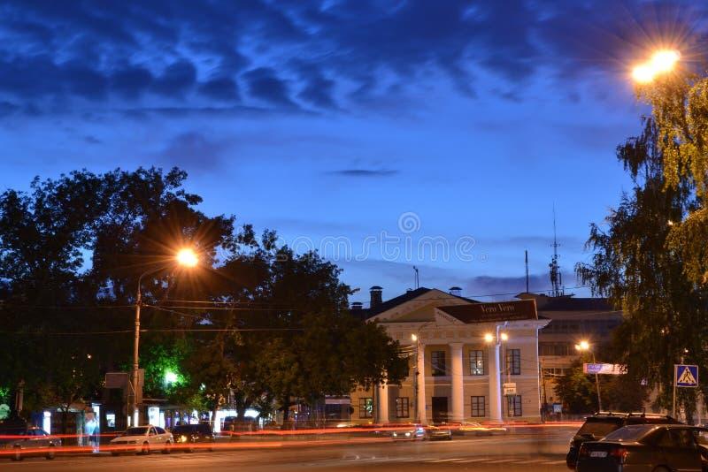 Άποψη πόλεων του βραδιού Κίεβο, Ουκρανία αρχιτεκτονικής στοκ εικόνες