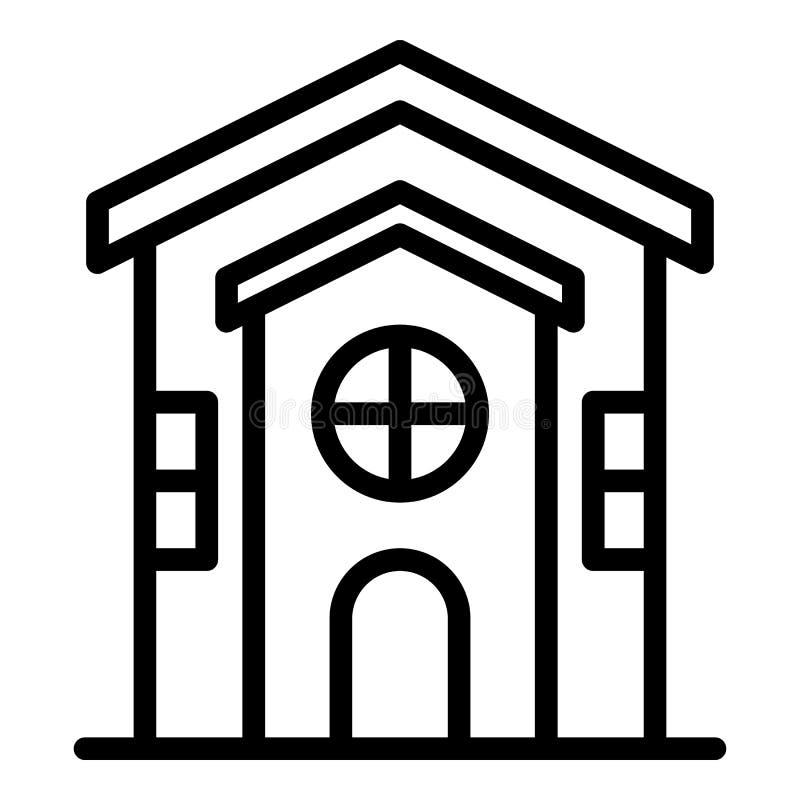 Άποψη σπιτιών από το μπροστινό εικονίδιο, ύφος περιλήψεων απεικόνιση αποθεμάτων