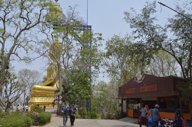 Άποψη Ταϊλάνδη Buriram στοκ εικόνες με δικαίωμα ελεύθερης χρήσης