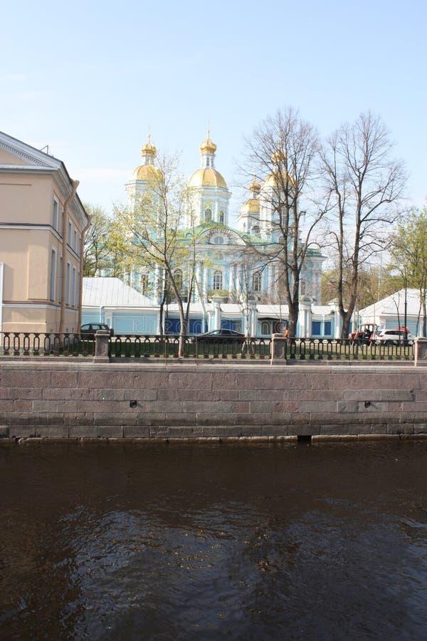άποψη του καναλιού και του θόλου του ναού στοκ φωτογραφία με δικαίωμα ελεύθερης χρήσης