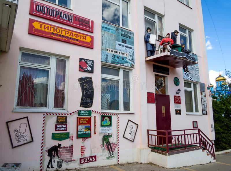 """Άποψη του μουσείου """"Antresol """"Τύπου, πόλη Zadonsk στοκ εικόνες"""