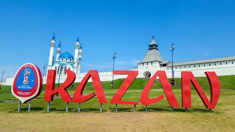 Άποψη Kazan Κρεμλίνο με το μουσουλμανικό τέμενος Qolsharif στο κέντρο στοκ εικόνα