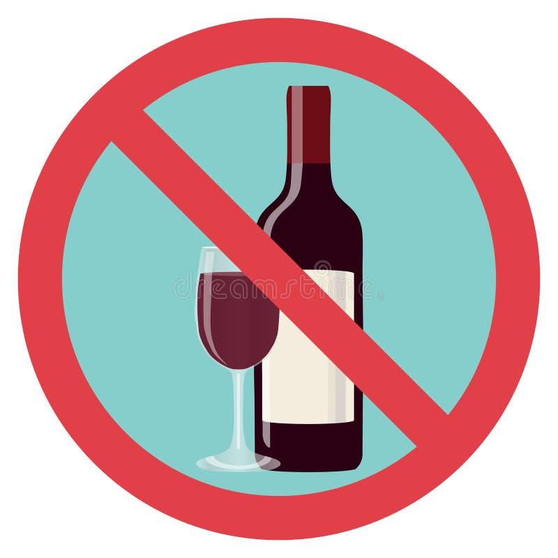 Άρνηση του οινοπνεύματος, οινόπνευμα στάσεων Ένα μπουκάλι του κρασιού με ένα γυαλί διασχίζεται έξω με μια κόκκινη γραμμή διανυσματική απεικόνιση