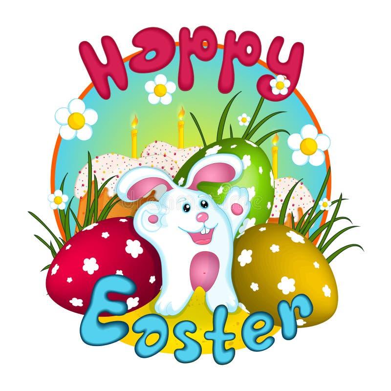 Άσπρο κουνέλι λαγουδάκι Πάσχας, τρία αυγά με τη διακόσμηση και κέικ με το κάψιμο των κεριών χαιρετισμός καλή χρονιά καρτών του 20 διανυσματική απεικόνιση