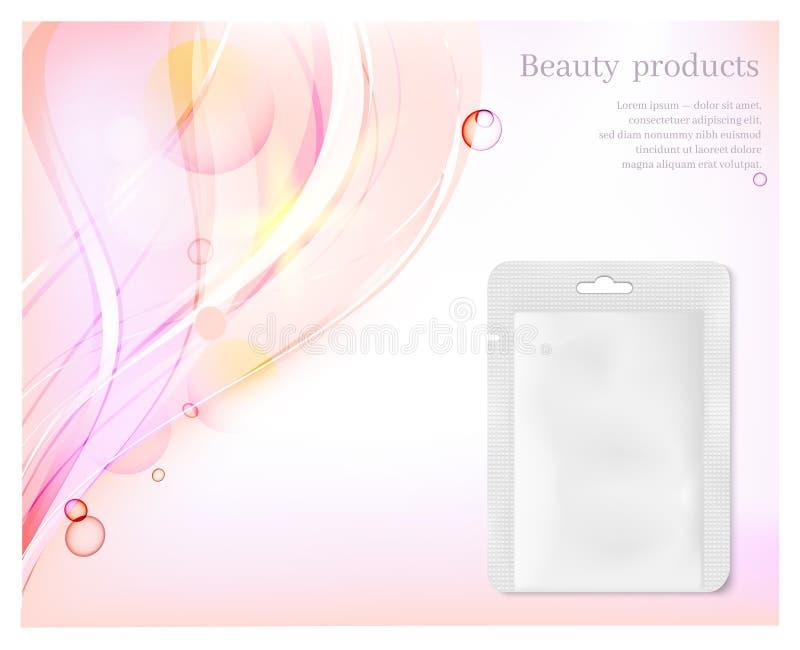 Άσπρο πακέτο στο υπόβαθρο κυμάτων χρώματος Σακούλι για τα καλλυντικά και την αρωματοποιία απεικόνιση αποθεμάτων