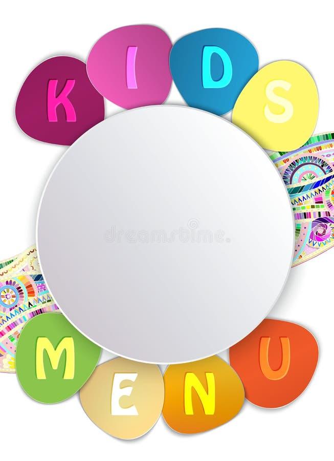 Άσπρο πιάτο που απομονώνεται στην άσπρη ανασκόπηση ελεύθερη απεικόνιση δικαιώματος