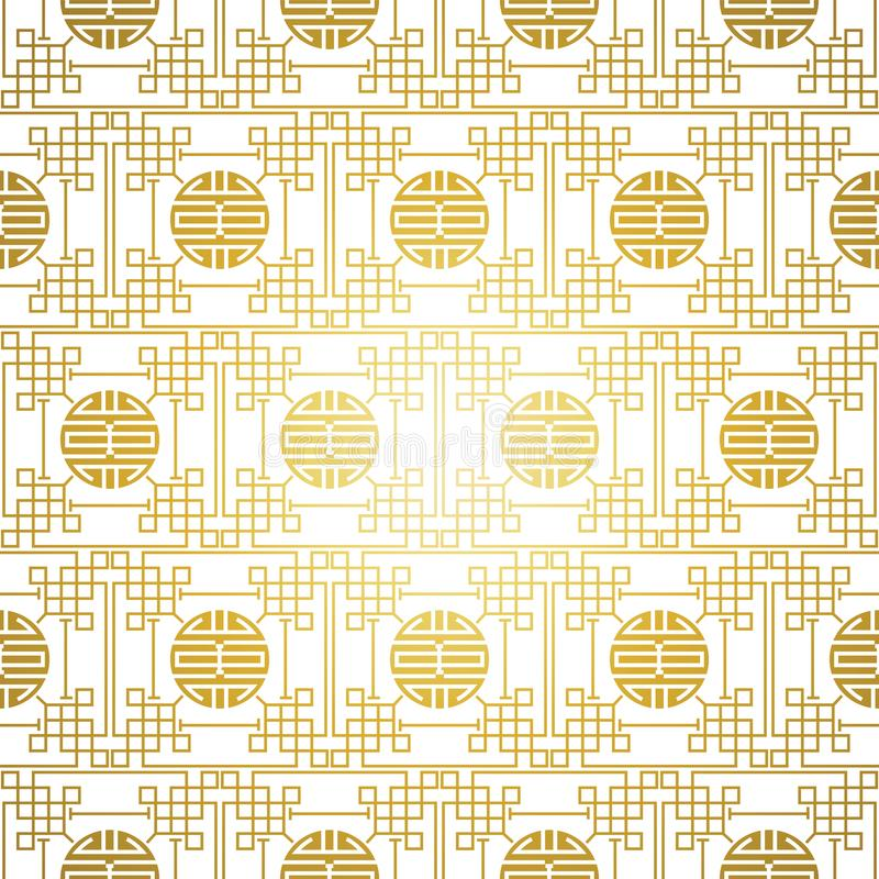 Άσπρο χρυσό κινεζικό άνευ ραφής σχέδιο απεικόνιση αποθεμάτων