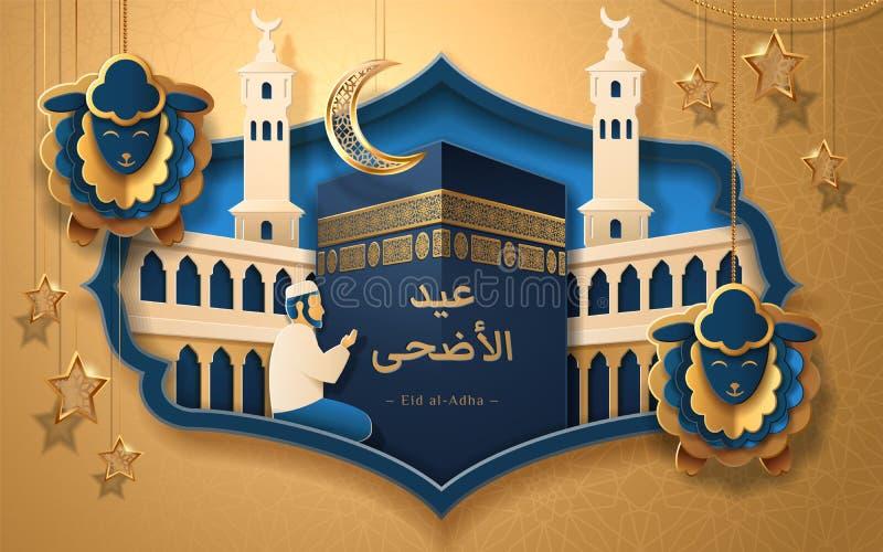 Άτομο που κάνει την προσευχή Salah, ιερή πέτρα Al-Adha Kaaba ελεύθερη απεικόνιση δικαιώματος