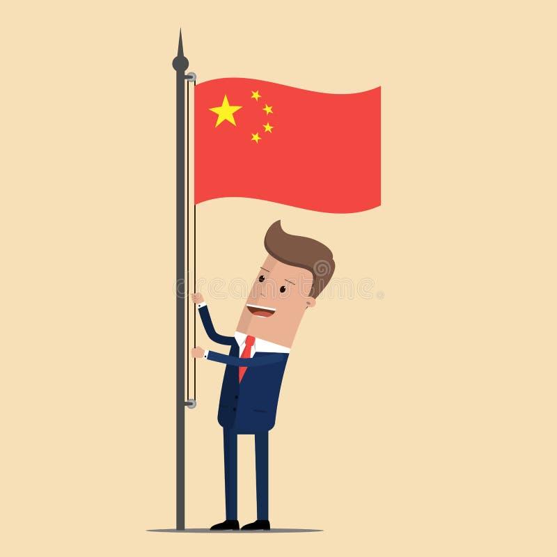 Άτομο στο κοστούμι, επιχειρηματίας που αυξάνει την κυματίζοντας σημαία της Κίνας επίσης corel σύρετε το διάνυσμα απεικόνισης διανυσματική απεικόνιση