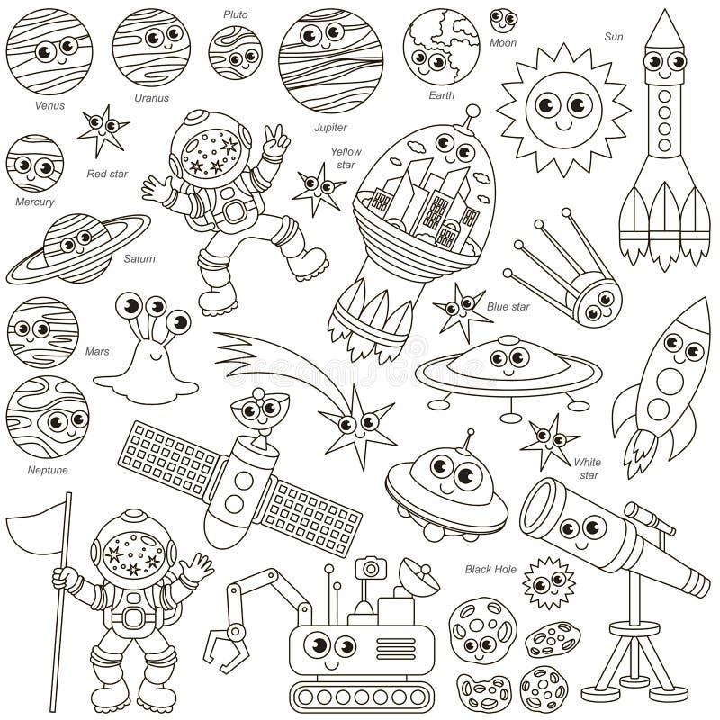 Άχρωμο διαστημικό σύνολο παιδιών, η συλλογή του χρωματισμού του προτύπου βιβλίων, η ομάδα ψηφιακών στοιχείων περιλήψεων διανυσματική απεικόνιση