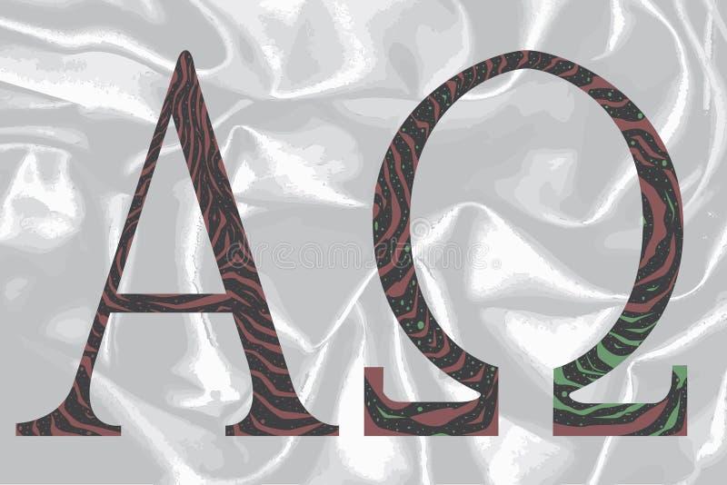 Άλφα Omega απεικόνιση αποθεμάτων