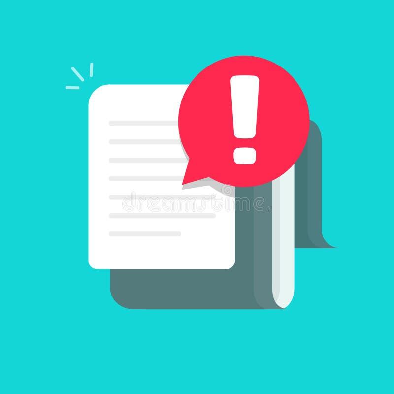 Έγγραφο με την επιφυλακή ή διανυσματικό εικονίδιο φυσαλίδων ανακοίνωσης λάθους, επίπεδο αρχείο κειμένου μακριού εγγράφου κινούμεν διανυσματική απεικόνιση