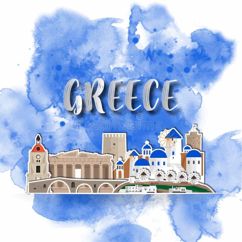 Έγγραφο σκιαγραφιών της Ελλάδας στο watercolor παφλασμών στο χρώμα της σφαιρικής σημαίας Διανυσματικό πρότυπο σχεδίου χρήση για τ διανυσματική απεικόνιση