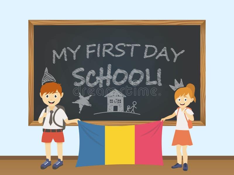 Έγχρωμα χαμογελώντας παιδιά, αγόρι και κορίτσι, που κρατούν μια εθνική σημαία της Ρουμανίας πίσω από μια απεικόνιση σχολικών πινά απεικόνιση αποθεμάτων