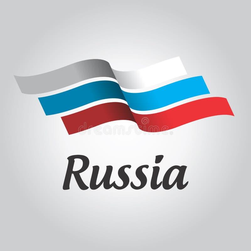 Διανυσματική σημαία σημαδιών ελεύθερη απεικόνιση δικαιώματος