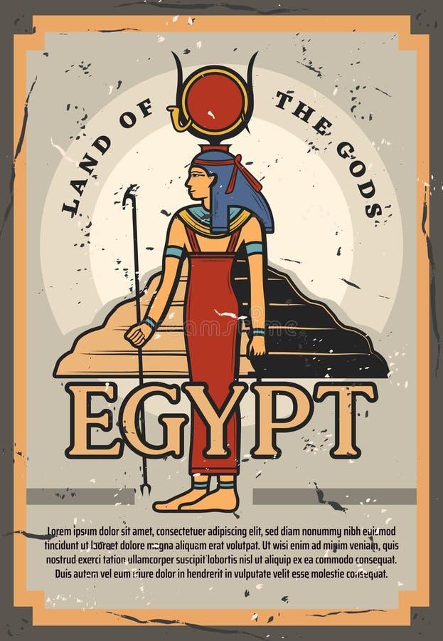 Έδαφος της Αιγύπτου των Θεών και των πυραμίδων, ιστορικό μουσείο ελεύθερη απεικόνιση δικαιώματος