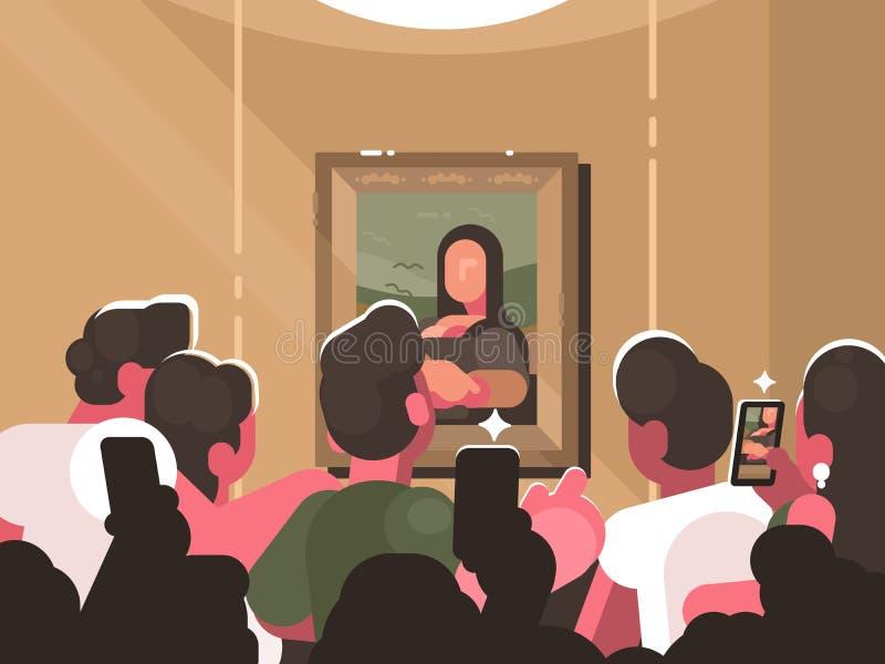 Έκθεση στη στοά εικόνων ελεύθερη απεικόνιση δικαιώματος