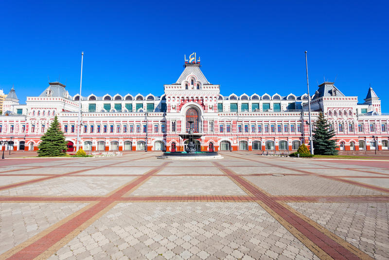 Έκθεση Nizhegorodskaya, Nizhny Novgorod στοκ φωτογραφίες