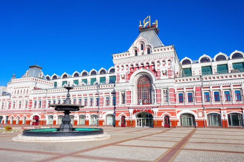 Έκθεση Nizhegorodskaya, Nizhny Novgorod στοκ εικόνα με δικαίωμα ελεύθερης χρήσης