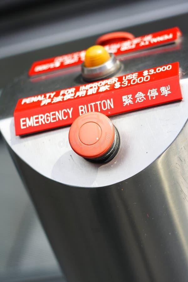 έκτακτη ανάγκη κουμπιών στοκ φωτογραφία με δικαίωμα ελεύθερης χρήσης