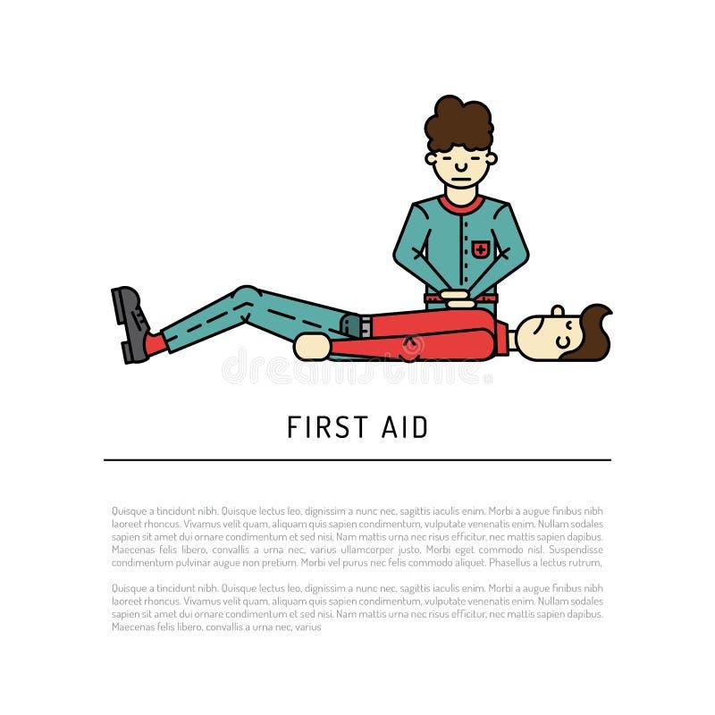 Έκτακτη ανάγκη πρώτων βοηθειών διανυσματική απεικόνιση