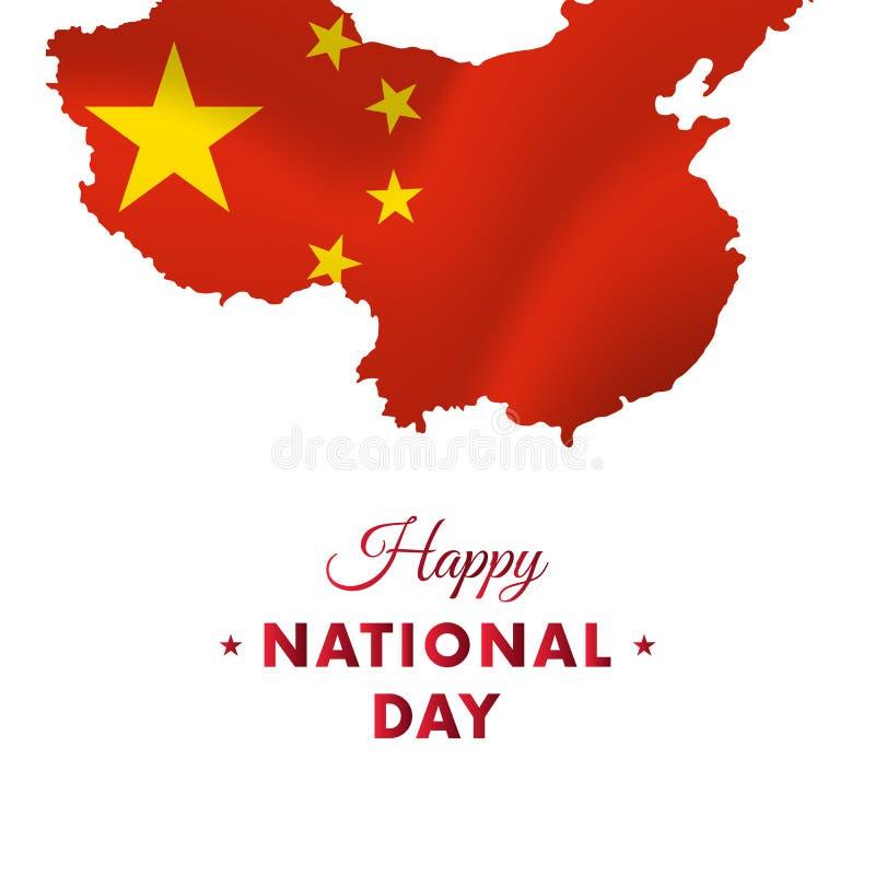 Έμβλημα ή αφίσα του εορτασμού εθνικής μέρας της Κίνας ηπειρωτικός χάρτης της Κίνας πολιτικός Κυματίζοντας σημαία επίσης corel σύρ απεικόνιση αποθεμάτων