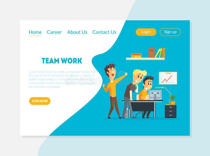Έμβλημα εργασίας ομάδας, προσγειωμένος πρότυπο σελίδων, άνθρωποι που λειτουργούν στην ομάδα στις επιχειρησιακές διαδικασίες και δ διανυσματική απεικόνιση
