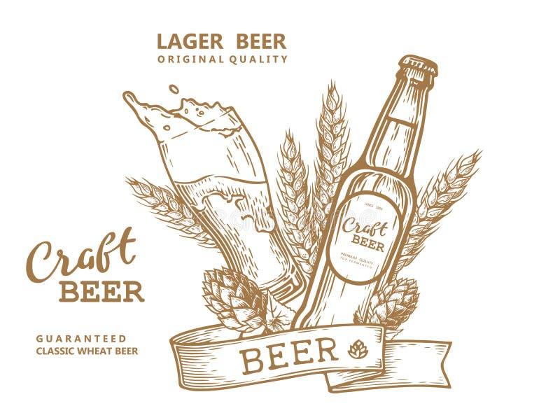 Έμβλημα μπύρας καφετί ελεύθερη απεικόνιση δικαιώματος