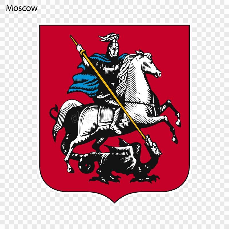 έμβλημα Μόσχα διανυσματική απεικόνιση