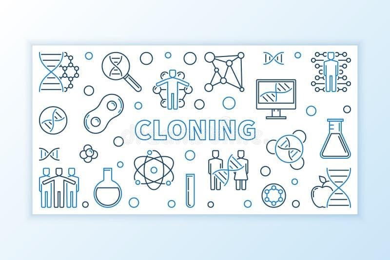 Έμβλημα περιλήψεων έννοιας κλωνοποίησης Διανυσματική γραμμική απεικόνιση διανυσματική απεικόνιση