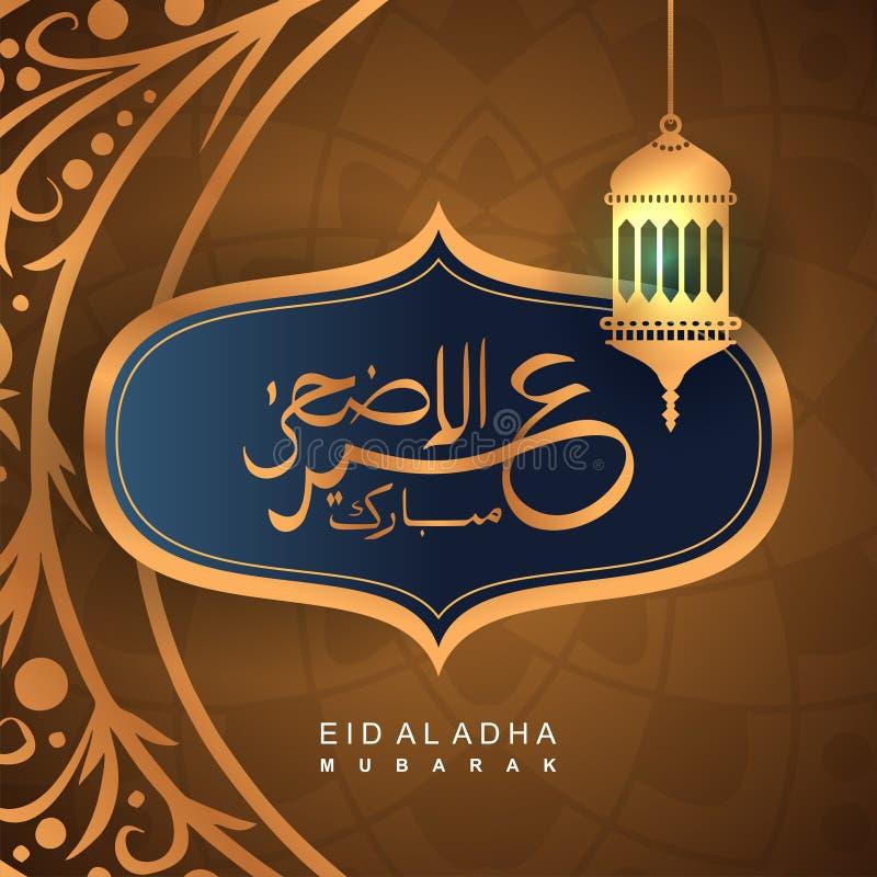 Έμβλημα πολυτέλειας του σχεδίου χαιρετισμού adha Al Eid για το μουσουλμανικό κοινοτικό υπόβαθρο καρτών ή αφισών με την αραβική κα διανυσματική απεικόνιση