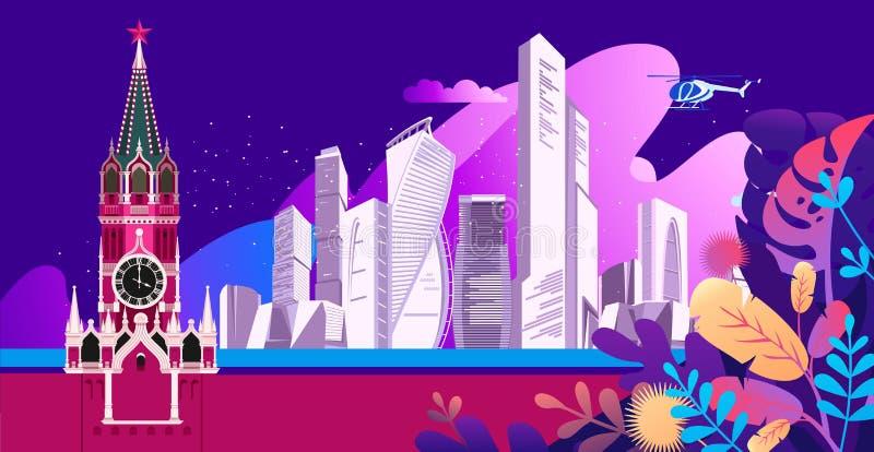 Έμβλημα πόλεων της Μόσχας ελεύθερη απεικόνιση δικαιώματος