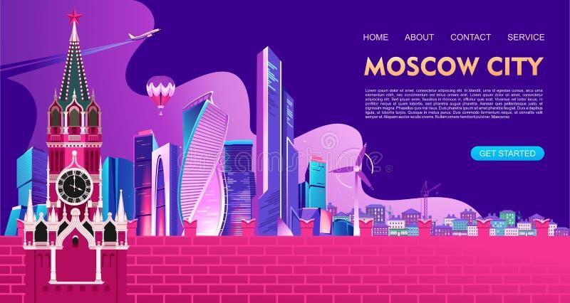 Έμβλημα πόλεων της Μόσχας διανυσματική απεικόνιση