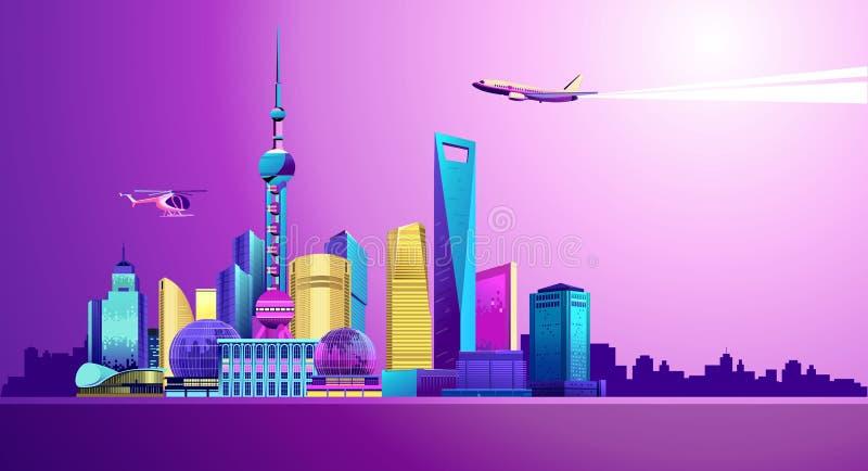 Έμβλημα πόλεων της Σαγκάη ελεύθερη απεικόνιση δικαιώματος