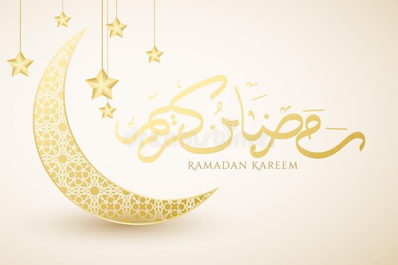 Έμβλημα σε Ramadan Kareem Χρυσό φεγγάρι Ισλαμική γεωμετρική διακόσμηση Συρμένη χέρι καλλιγραφία Ιερός μήνας θρησκείας Τα χρυσά τρ απεικόνιση αποθεμάτων