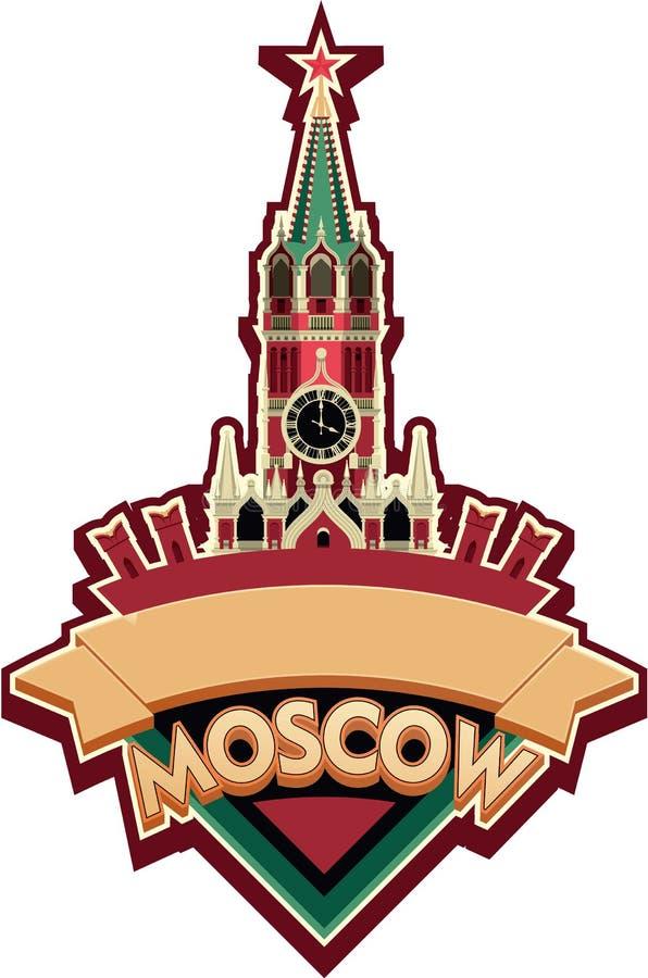 Έμβλημα της Μόσχας πόλεων απεικόνιση αποθεμάτων