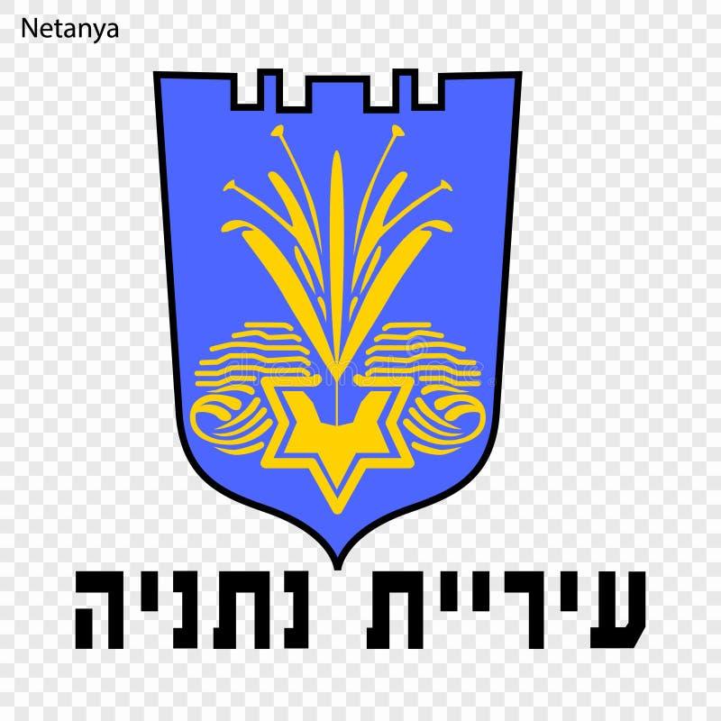 Έμβλημα της πόλης του Ισραήλ ελεύθερη απεικόνιση δικαιώματος