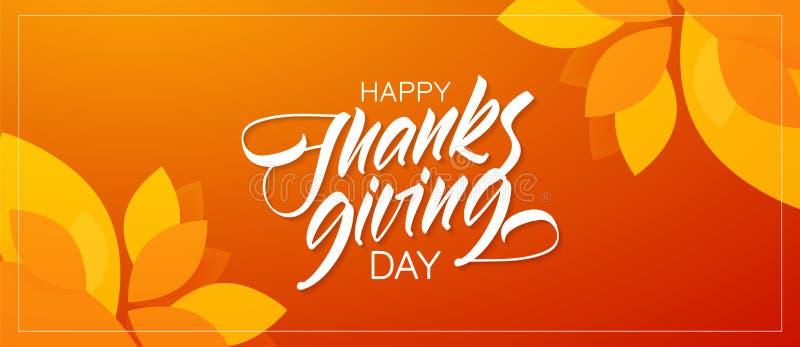 Έμβλημα χαιρετισμού φθινοπώρου με τη σύνθεση εγγραφής χεριών των ευτυχών φύλλων ημέρας των ευχαριστιών και πτώσης στο πορτοκαλί υ διανυσματική απεικόνιση