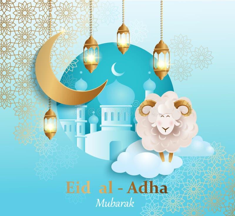 Έμβλημα Al-Adha Eid διανυσματική απεικόνιση