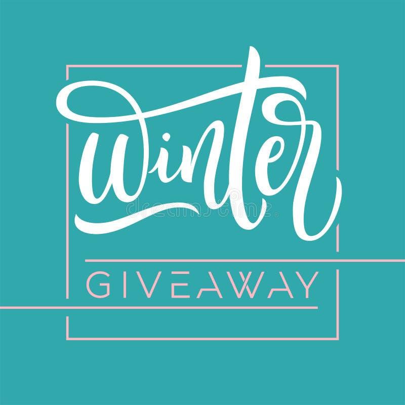 Έμβλημα Giveaway για τους χειμερινούς διαγωνισμούς στα κοινωνικά μέσα Διανυσματικό πρότυπο για το έμβλημα, αφίσα, ιπτάμενο, αγγελ διανυσματική απεικόνιση
