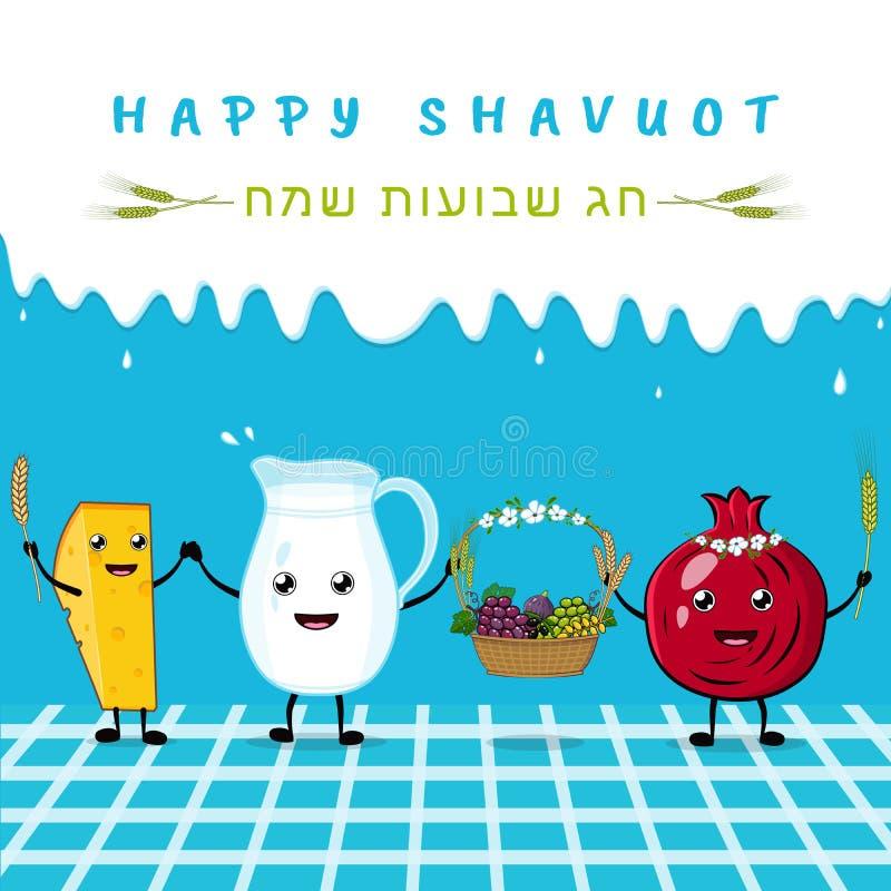 Έμβλημα Shavuot με το γάλα, το τυρί και τους παραδοσιακούς αστείους χαρακτήρες κινουμένων σχεδίων φρούτων r απεικόνιση αποθεμάτων