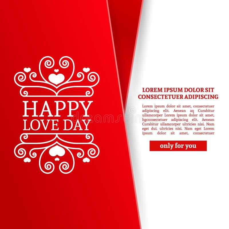 Έμβλημα βαλεντίνων σχεδίου προτύπων Ευτυχές φυλλάδιο ημέρας βαλεντίνων ` s με τη ρόδινη ταινία διακοσμήσεων για την πώληση Ρομαντ διανυσματική απεικόνιση