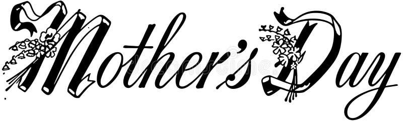 Έμβλημα ημέρας μητέρων διανυσματική απεικόνιση