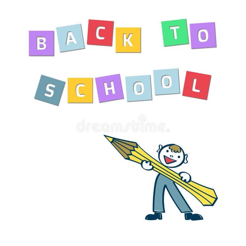 Έμβλημα πίσω στο σχολείο διανυσματική απεικόνιση
