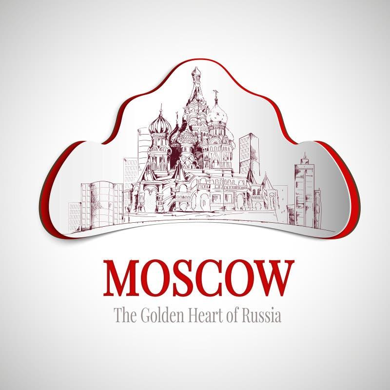 Έμβλημα πόλεων της Μόσχας απεικόνιση αποθεμάτων